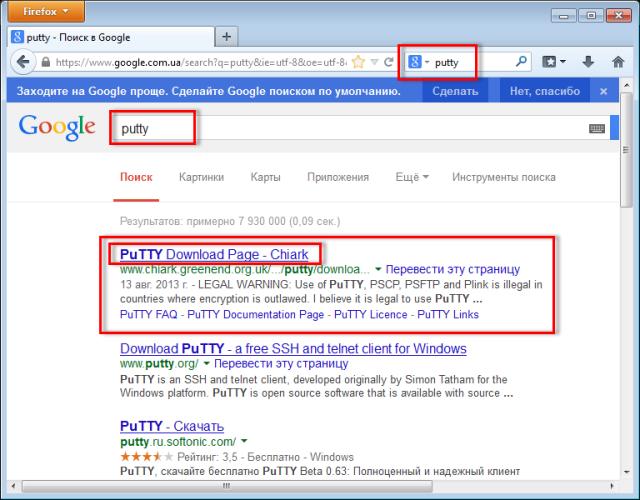 03-ssh-google
