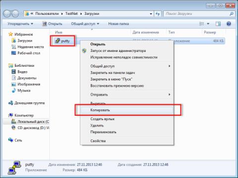 07-ssh-copytodesktop