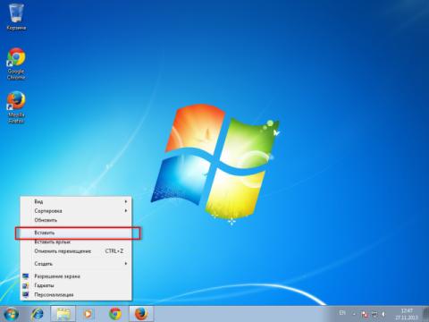 08-ssh-pastetodesktop