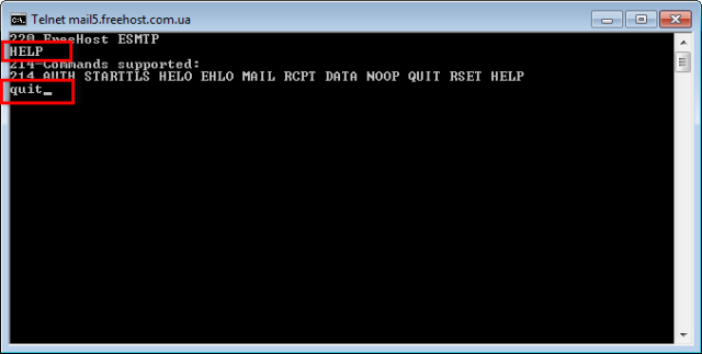 09-mail-command1-resultandquit