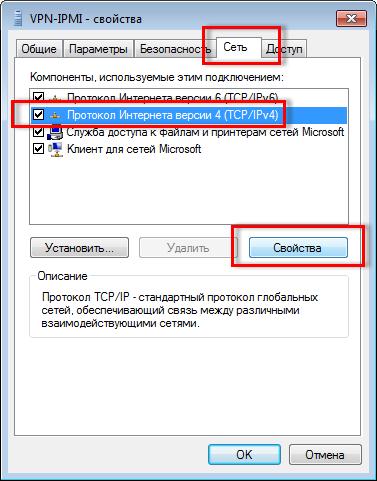 select_ipv4