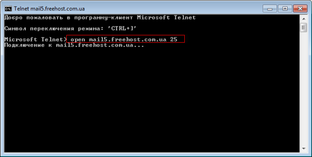 14-mail-command3