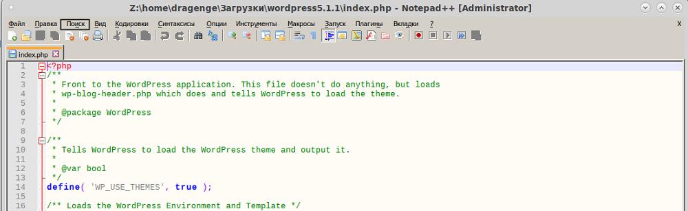 Поиск в файле ссылок с http