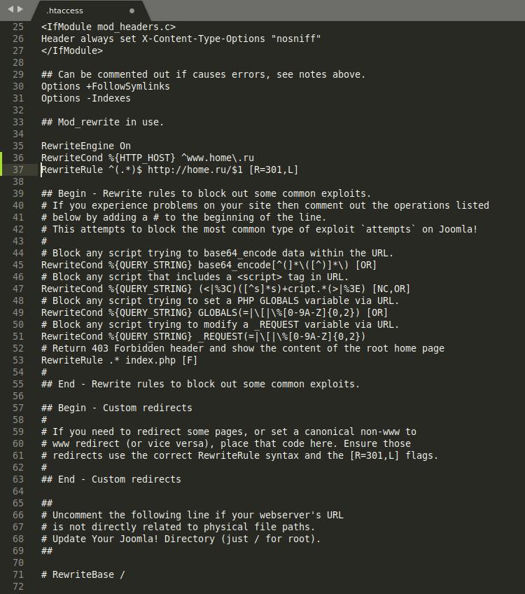 Просмотр .htaccess файла