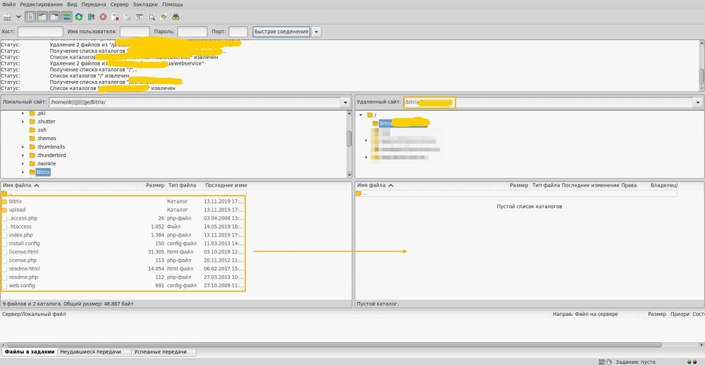 ФТП клиент для переноса файлов