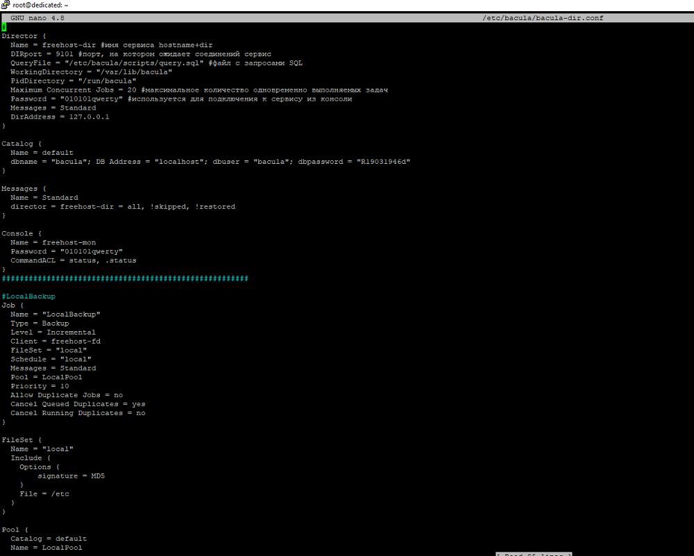 Пример конфигурационного файла bacula-dir.conf