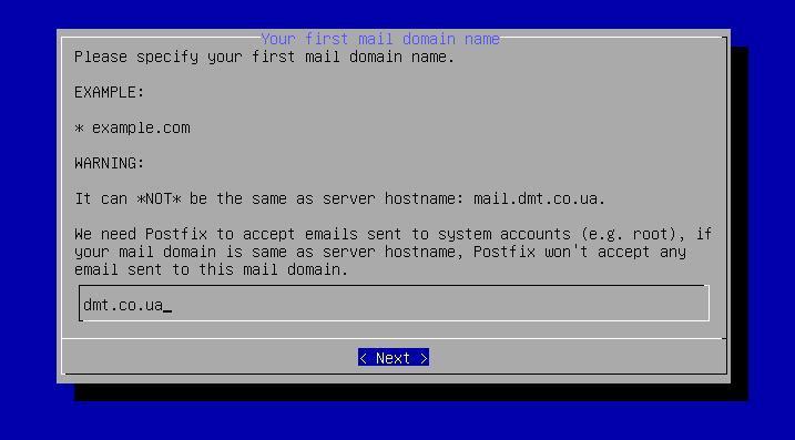 Укаазание почтового домена