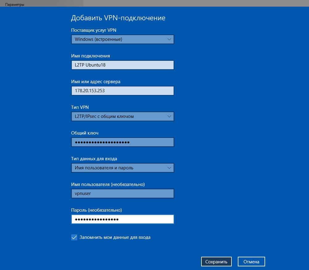 что такое vps хостинг и зачем он нужен