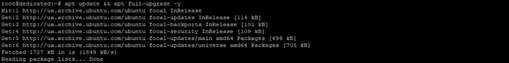 Обновления на серверной ОС Ubuntu
