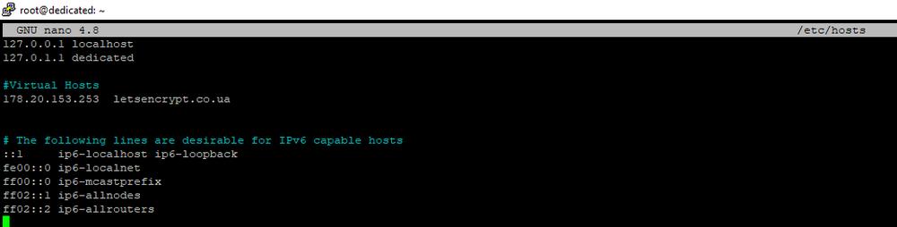 Редактирование файла /etc/hosts