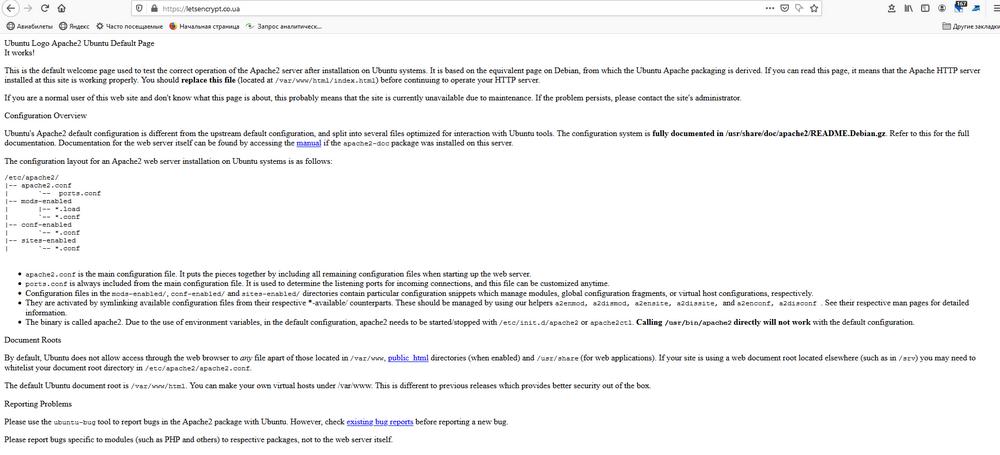 Проверка работы 443 порта через браузер