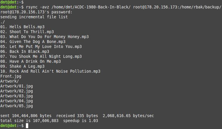 Копирование на удаленный сервер