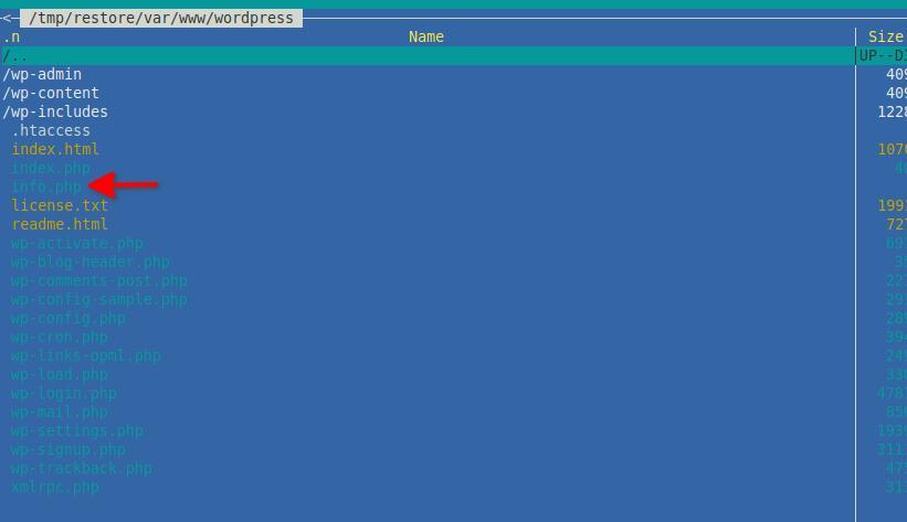 Проверка каталога с инкрементальным бекапом