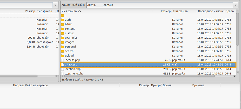 Настройка SSL для Bitrix по FTP