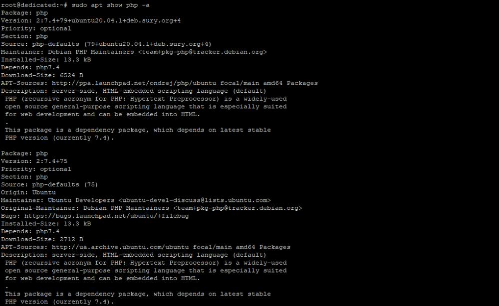 Рабочая информация об уже установленной на сервере версии PHP