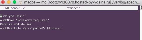 Настройка htaccess файла