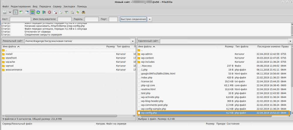 Настройка SSL Для Wordpress по FTP