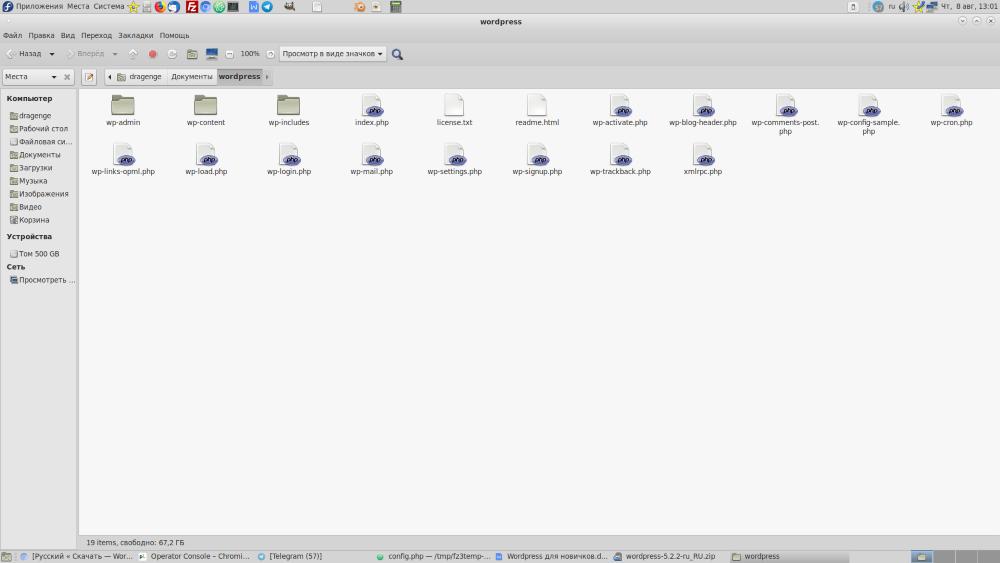 Зарузка файлов WP