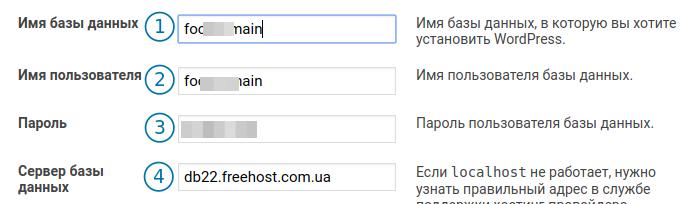 Установка ользоватля для базы данных и его привелегий