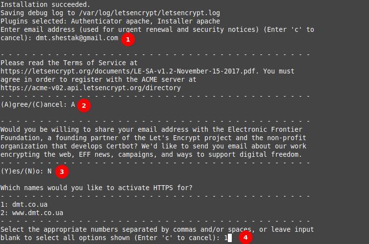 Укаазание информациюю для установки Let`s Encrypt